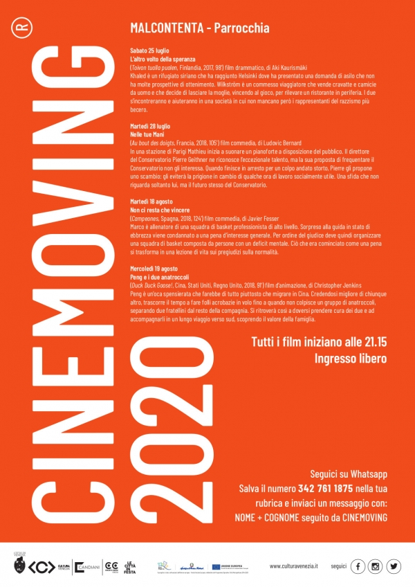 cinemoving 2020